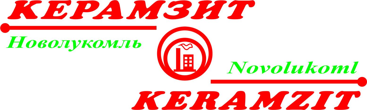 http://www.stroykonkurs.by/netcat_files/Image/logokeramzit(24).jpg