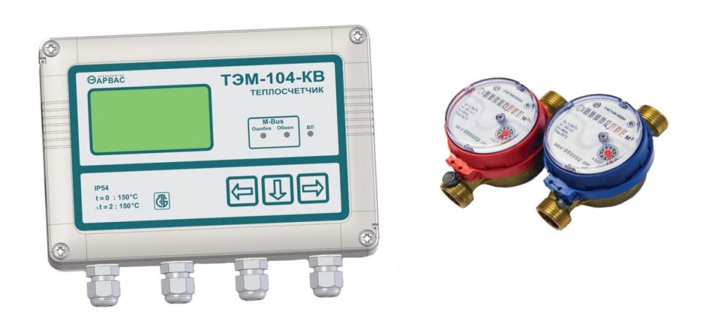 Счетчик тепла ТЭМ-104-КВ