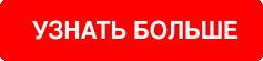 http://www.stroykonkurs.by/
